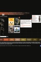 Музей африканского искусства в Париже закрылся навсегда