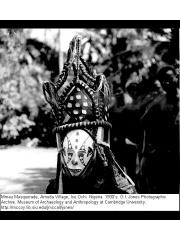 Igbo Spirit Mask, Нигерия