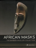 "Каталог ""African Masks: From the Barbier-Mueller Collection"""