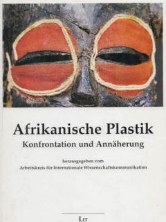 """Каталог """"Afrikanische Plastik. Konfrontation und Annäherung"""""""