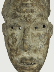 Купить старую африканскую маску народа Punu для коллекции