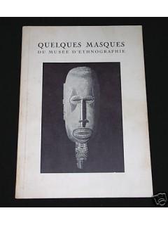 Африканские маски - какие они были