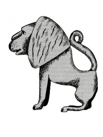 Что означает лев в Африке. Энциклопедия символов