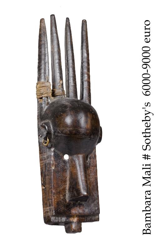 Маска Bamana Ntomo на аукционе Sotheby's