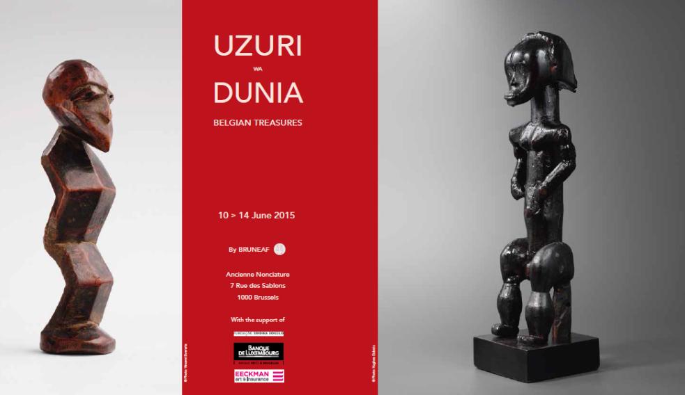 Выставка африканских масок UZURI WA DUNIA (Бельгия)