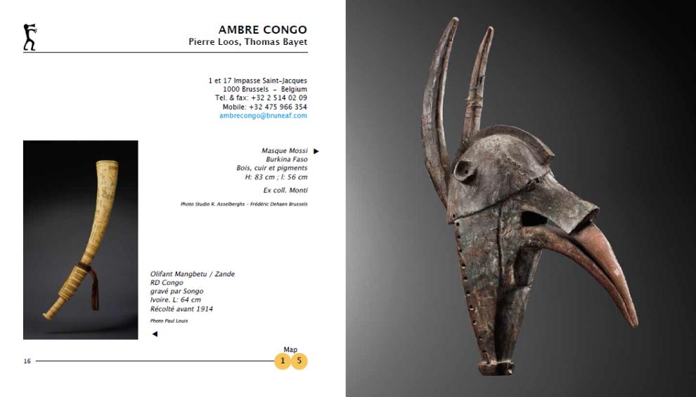 Африканская маска Mossi, Буркина Фасо