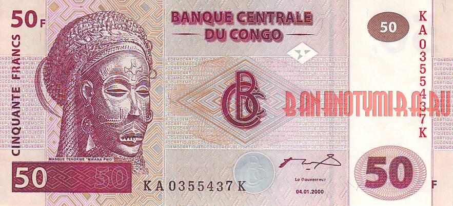 Купюра 50 франков Конго с маской Chokwe