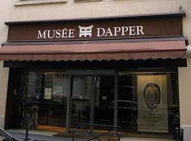 Музей Даппера