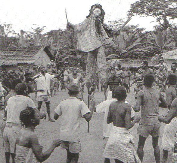 Африканская маска Punu Габон
