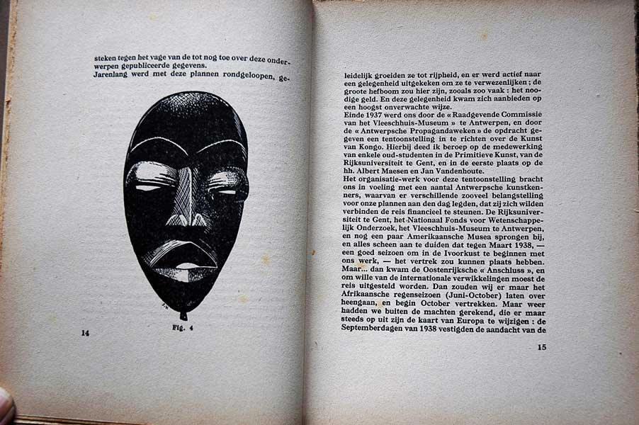 Африканская маска из Конго
