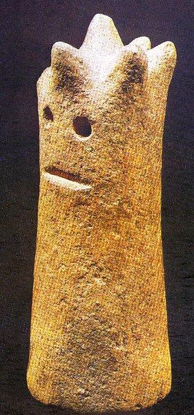 13. Голова цилиндрической формы. Культура Ифе-. XII-XV вв. Терракота. Музей Ифе