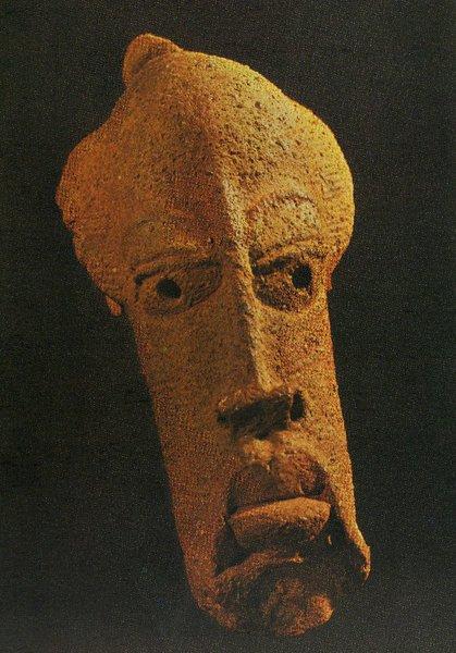 4 Мужская голова из Кацин-Ала. Культура Нок. X в. до н.э. - III в. н.э. Терракота. Джое, Национальный музей