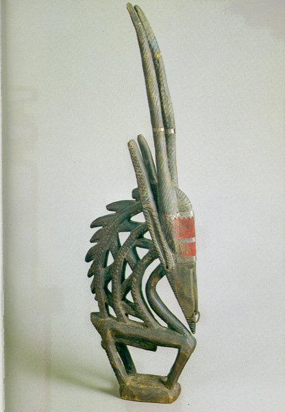 43. Маска с изображением антилопы. Мали, бамбара. Дерево. Собрание А. Шведова