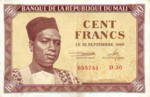 Денежная купюра Республики Мали и изображением президента Кейта