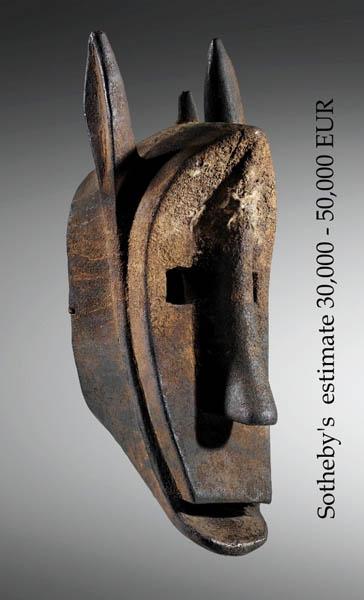 Маска Bamana Hyena Kore на аукционе Sotheby's