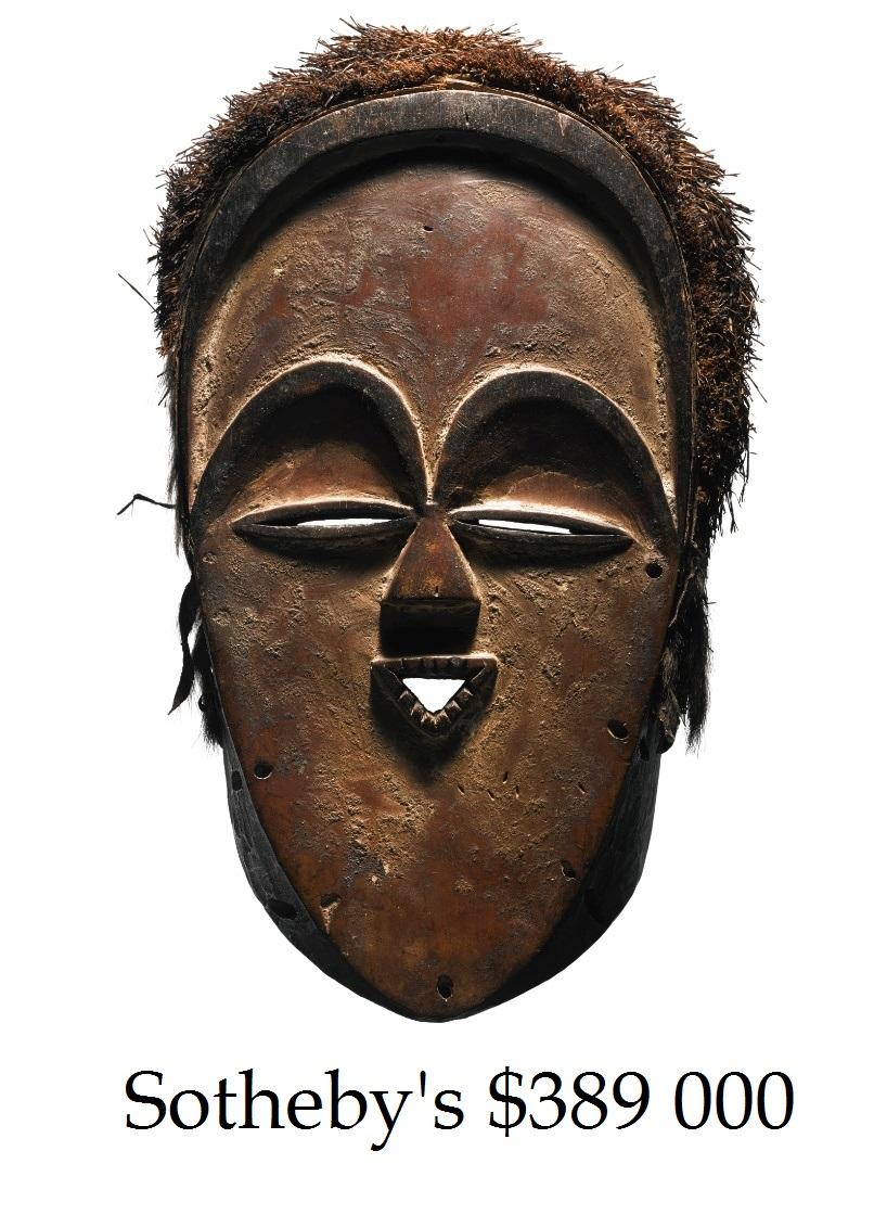 Африканская маска Vuvi продана на Сотбис дороже 350 тыс долларов
