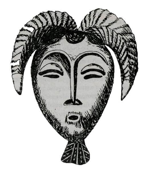 Баран: мужественность и гром. Символы Африки