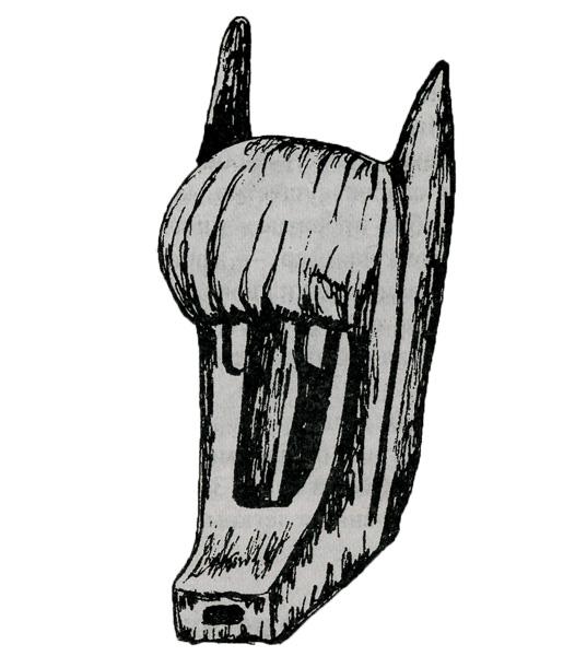 Гиена: помощница колдунов. Символы Африки