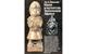 Маски и скульптура   тропической Африки