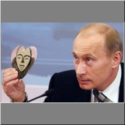 http://afroart.ru/smile/photofacefun_com_1455011784.jpg