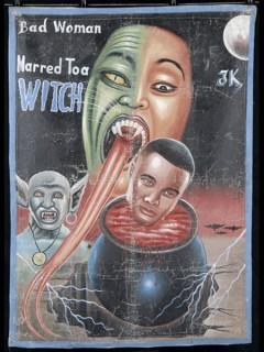 Афиши африканских фильмов