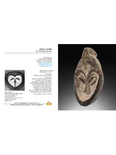 Выставка африканских масок BRUNEAF