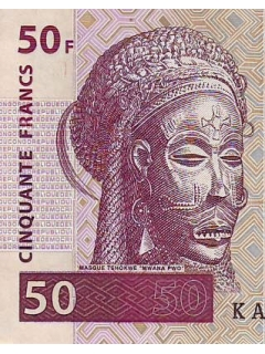 Деньги Республики Конго