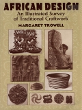 "Книга ""African Design: An Illustrated Survey of Traditional Craftwork"" [Margaret Trowell]"