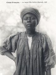 Народ Galoa [Габон]