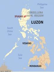 Искусство народа Ifugao - Филиппины