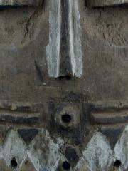 Ритуальная маска народности Bembe
