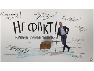 Галерея «Афроарт» на телеканале «Наука»