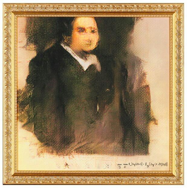 Портрет Эдмона де Белами