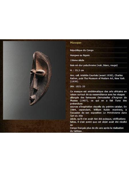 Африканская маска из частного музея Barbier-Mueller